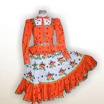 «Русский стилизованный костюм»-008