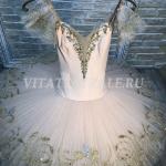 Балетная Пачка для исполнения ряда универсальных вариаций (Ballet Tutu)