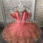 Костюм Кукла из балета Фея кукол (Costume Doll from the ballet Fairy dolls)